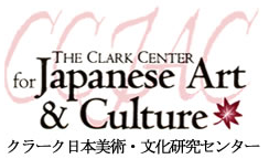 [Ruth and Sherman Lee Institute for Japanese Art at the Clark Center Logo]